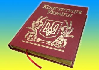 /Files/images/120630004_Constitution-ukr.jpg